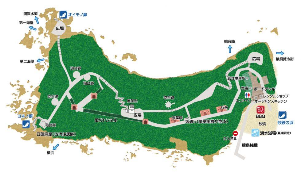 猿島の公式マップ