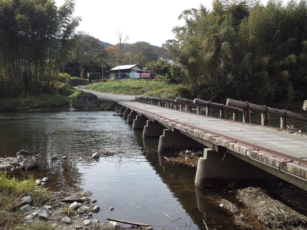 久慈川に架かる沈下橋・久野瀬橋