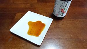 島とんがらし醤油2