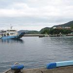 加計呂麻島、フェリーでわずか30分で行けちゃう絶景の島!(アクセス編)