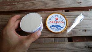 大島牛乳アイス