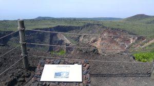 三原山の火口