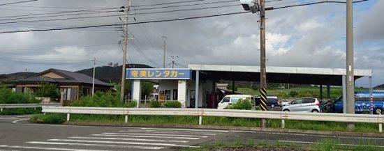 奄美レンタカー