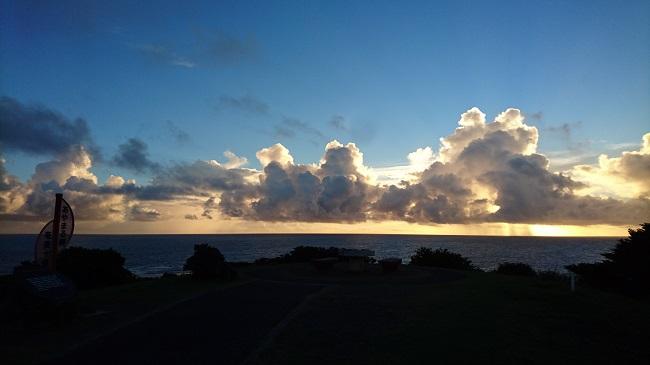 あやまる岬から拝む日の出