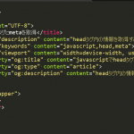 "<span class=""title"">headタグ内のmeta情報を取得・書き換えを行う。Javascript・jQuery!</span>"